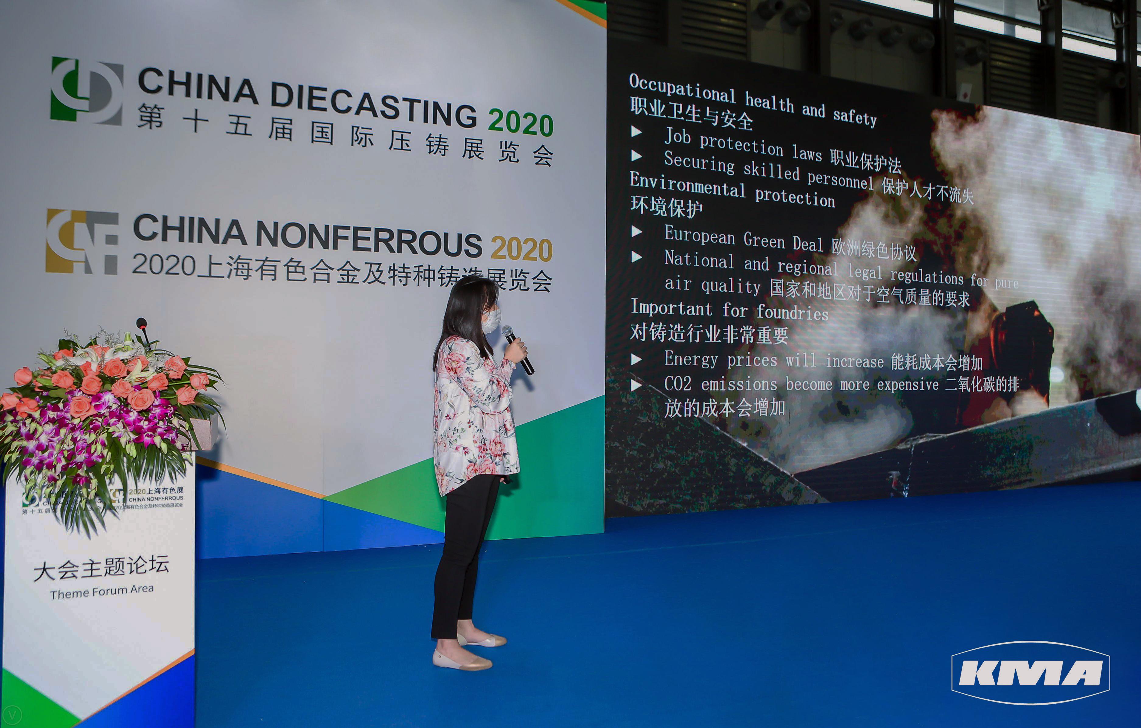 Vertriebsleiterin von KMA Shanghai beim Vortrag auf der CHINA DIECASTING 2020